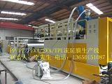 流延机,流延膜机,流延膜生产线,流延膜设备;