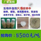 混凝土添加劑提高混凝土粘度減少離析