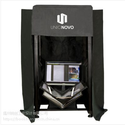 UNIONOVO CN3 扫描仪