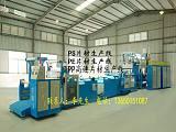 片材机,片材生产线,片材设备,片材挤出机,片材机器;