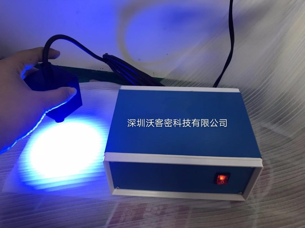 大功率(10W/cm2)UV胶水光固机 紫外线灯超强功率