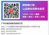 廣州企業宣傳畫冊設計公司;