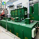 宁夏银川食品污水处理设备安装现场;
