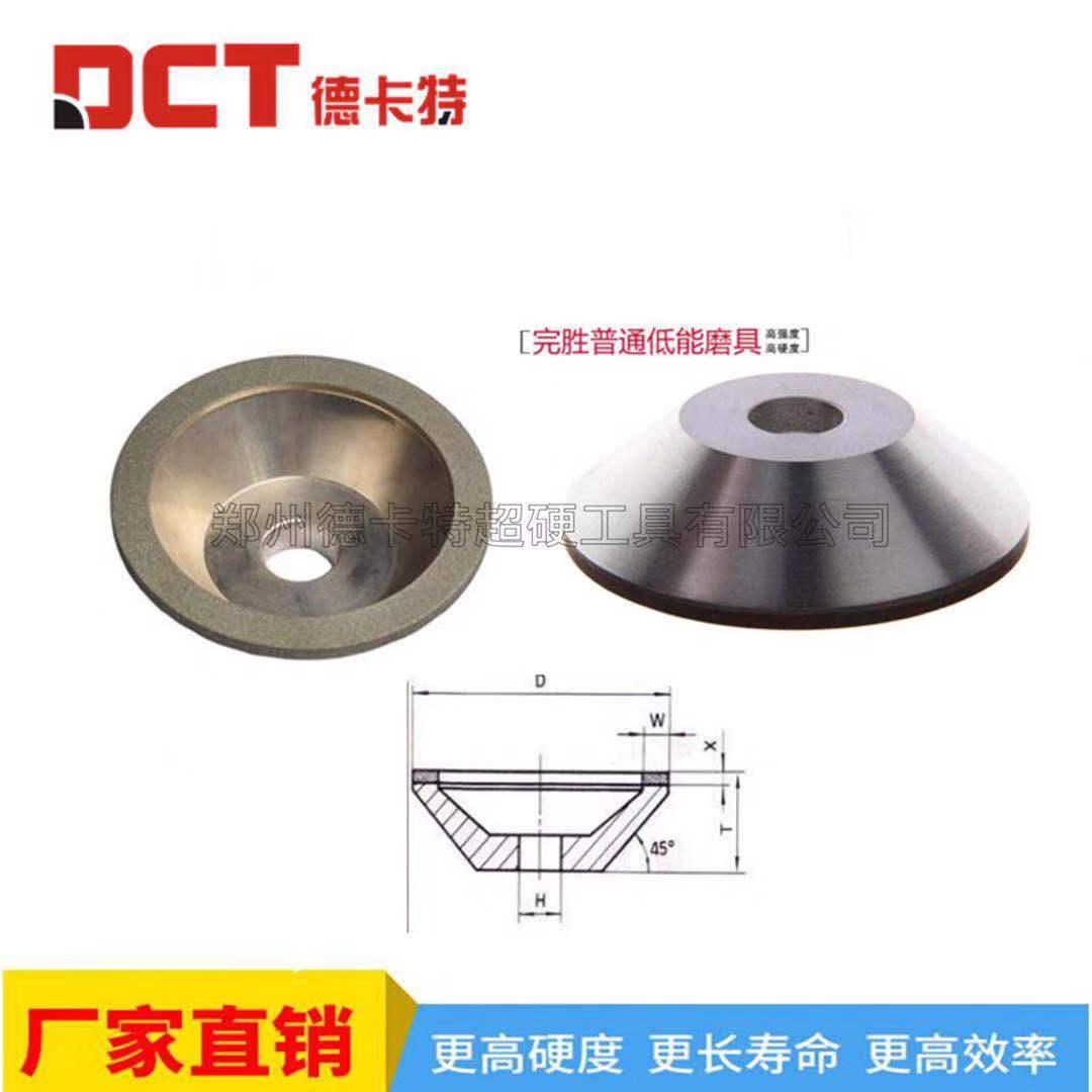 CBN曲轴磨砂轮精磨金刚石复合片外圆无芯磨陶瓷金刚石砂轮