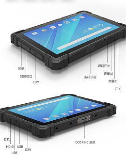 工廠直銷前海高樂10.1寸安卓加固三防手持汽車診斷工控平板電腦