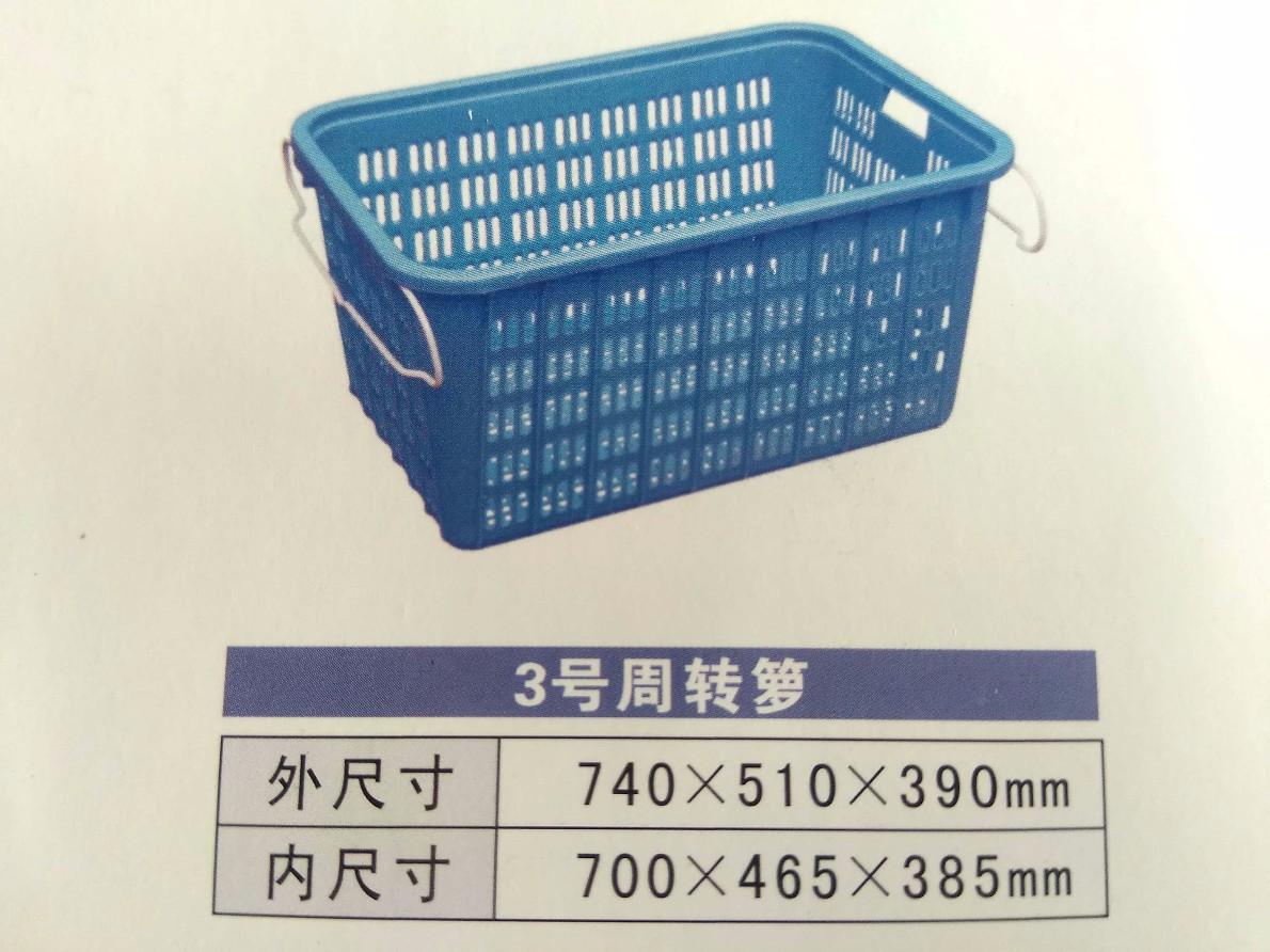 廣東喬豐塑料周轉籮生產廠家