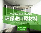 珠海瓷磚膠粘結劑生產廠家珠海德高瓷磚膠供應商珠海外墻瓷磚膠價格