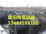 烟台电缆线回收烟台各种废铜回收高价回收;