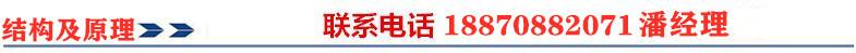 廣東 廠家直銷現貨供應立式破碎機 高效節能環保製砂(沙)機 時產30噸