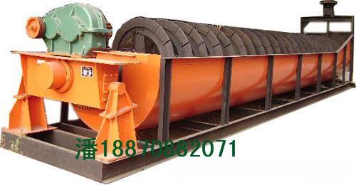 福建 廠家直銷供應螺旋洗沙機分級機 恒昌礦機 時產100