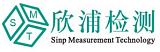 嘉興南湖區計量檢測服務機構;
