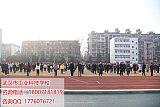 武汉市工业科技学校校园文化;
