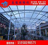 网球场雨棚钢结构遮阳棚停车棚充电站雨棚钢膜结构建筑;