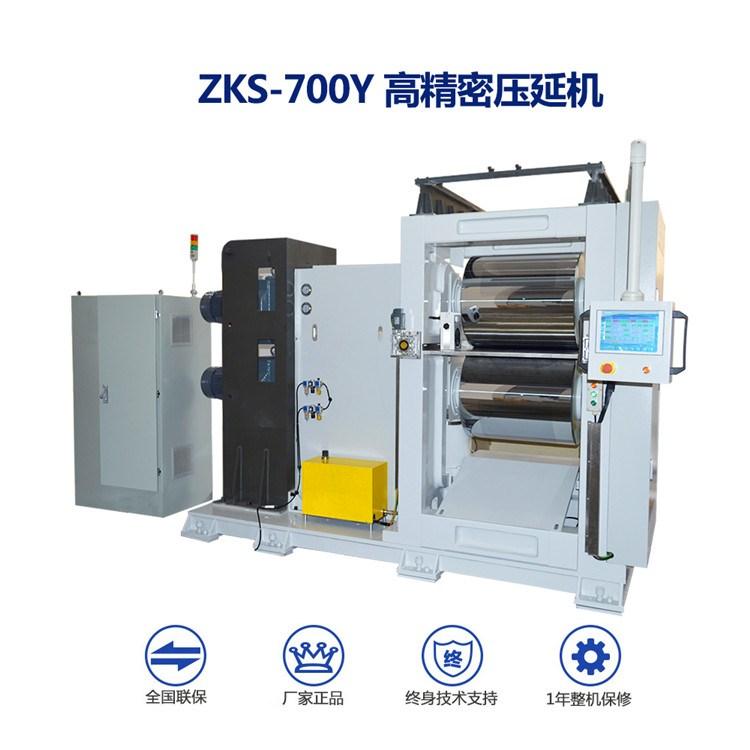 PTFE壓延機 矽膠壓延機 對輥機 輥壓機廠家直銷