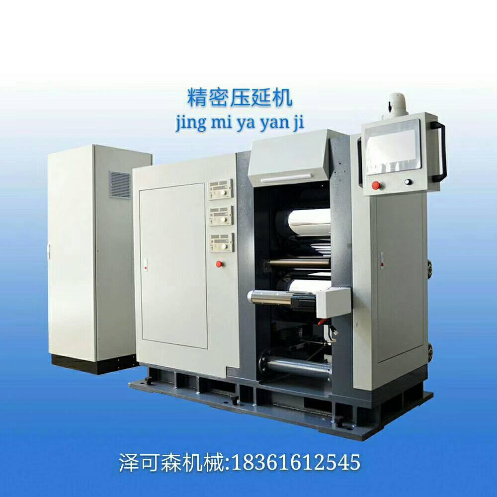 石墨壓延機 磁性材料壓延機 膨脹石墨壓延機