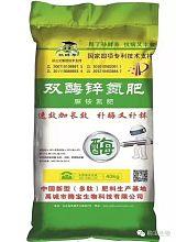 厂家直供双酶锌氮肥高氮返青追肥经济作物区冲施肥水溶肥;