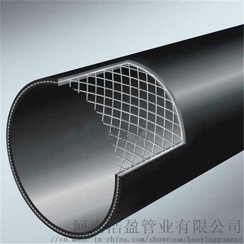 上海 钢丝网骨架复合管 专注十年 品质有保障 高品质低价格