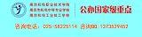 南京机电中等专业学校电气自动化设备安装与维修专业怎么样;