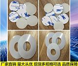 硅胶垫,橡胶垫,片,圈,杂件;