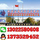 南京金陵中等專業學校校園環境