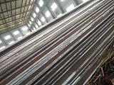 河钢集团中厚钢板;