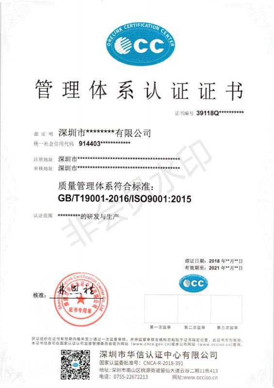 湖北中诚质信专业办理AAA信用等级证书和ISO体系认证