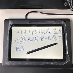 供应银行社保金融行业柜台工单原笔迹电子签名10寸电磁式液晶签字屏