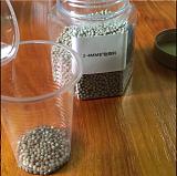 迪智爱华纸环保 矿物干燥剂;