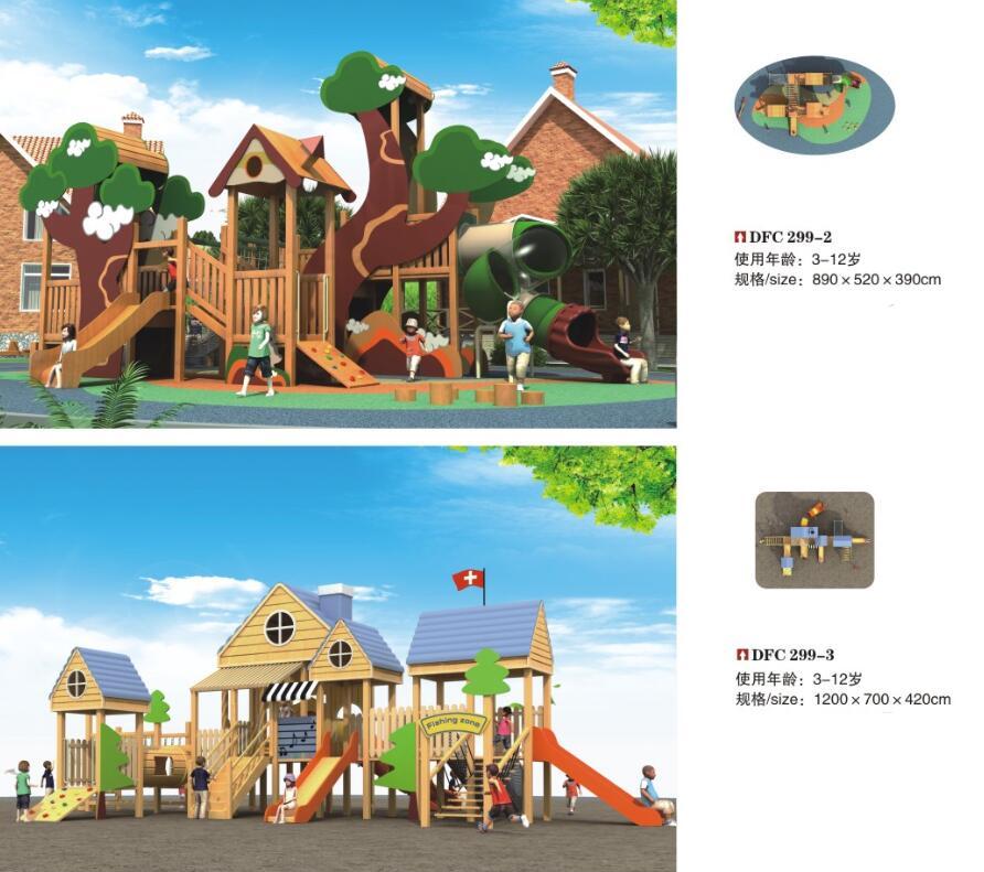 广西幼儿园室外拓展滑梯 大型组合滑梯 拓展游乐设备