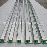 嘉盛利特耐磨自润滑链条导轨特价现货聚乙烯链条导轨;