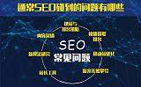 上海网络营销培训、摸清百度微信自媒体等主流平台规则;