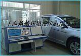 上海焓熵整车及白车身气密性试验台