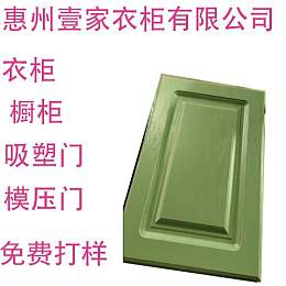 惠州衣柜橱柜吸塑门模压门惠阳深圳
