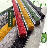 上海金刚砂防滑条15*15汽车防滑条