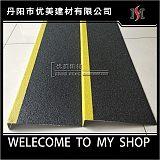优美厂家设计金刚砂防滑板双色金刚砂防滑条