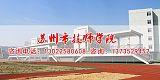 苏州技师学院硬件设施;
