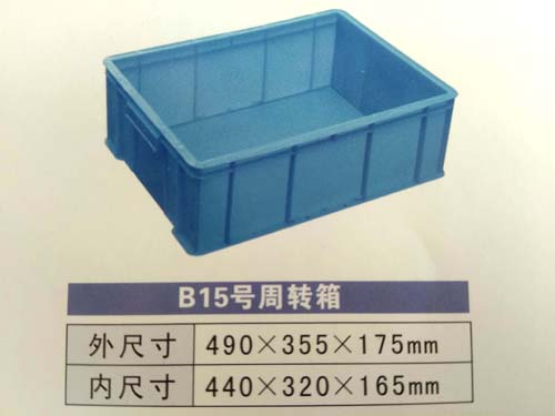 广东乔丰塑料周转箱厂家+广州餐具周转箱