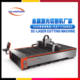 金属激光切割机工作原理;