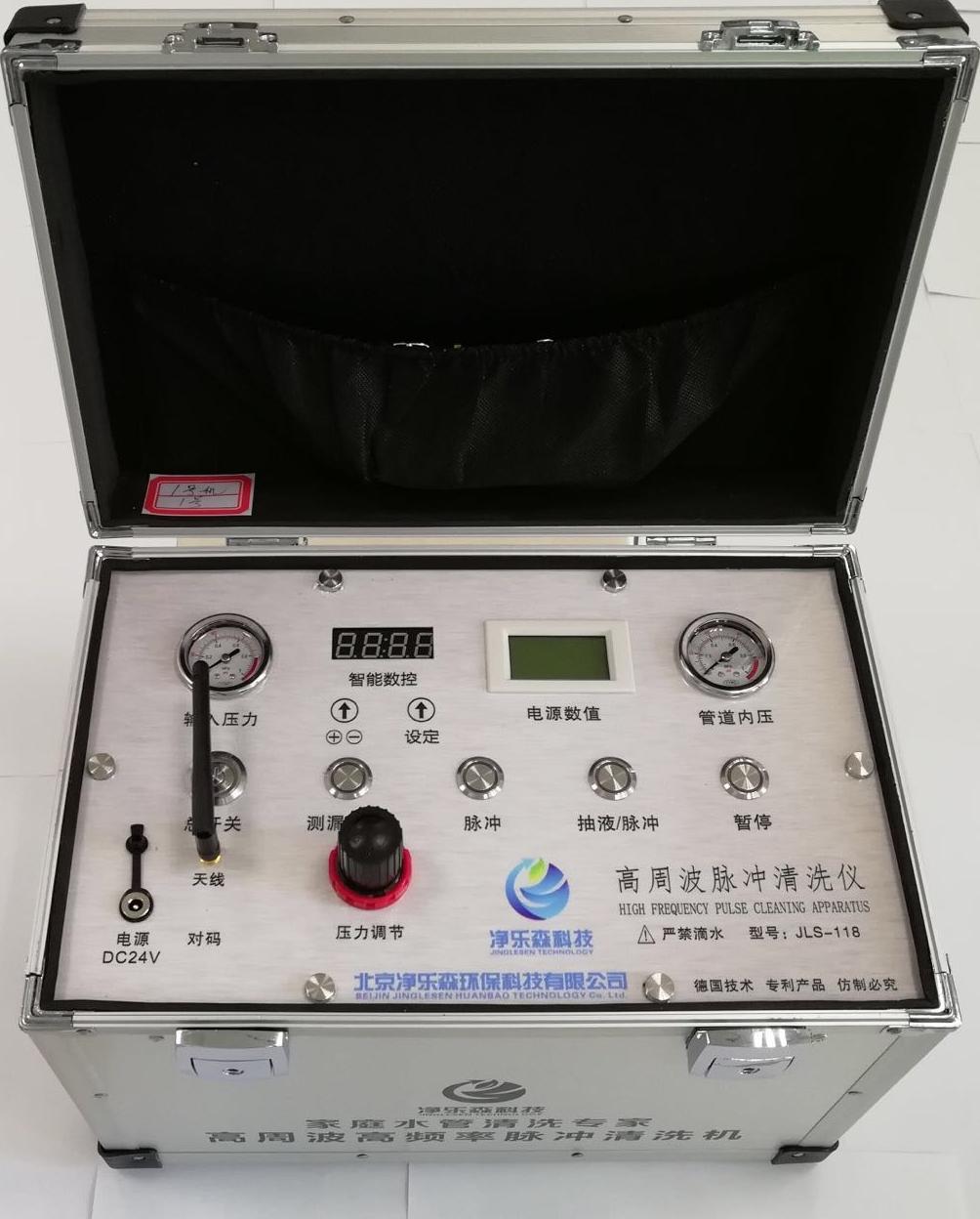 北京水管清洗設備廠家 水管清洗機一台多少錢