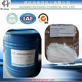 丙烷磺酸吡啶嗡盐 PPS;