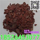 60%硫化碱 工业级硫化钠 红片硫化钠 臭碱