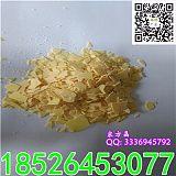 低铁硫化钠 黄片工业硫化碱 60%钡盐法臭碱 黄碱