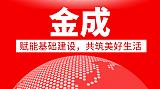 郑州市工程监理资质办理房屋市政电力监理乙级资质办理;