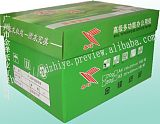 A4纸 70g 蓝春瑶打印复印纸批发 纯木浆不卡纸;