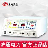 上海沪通高频电刀GD350-B4A 具有单、双极模式;