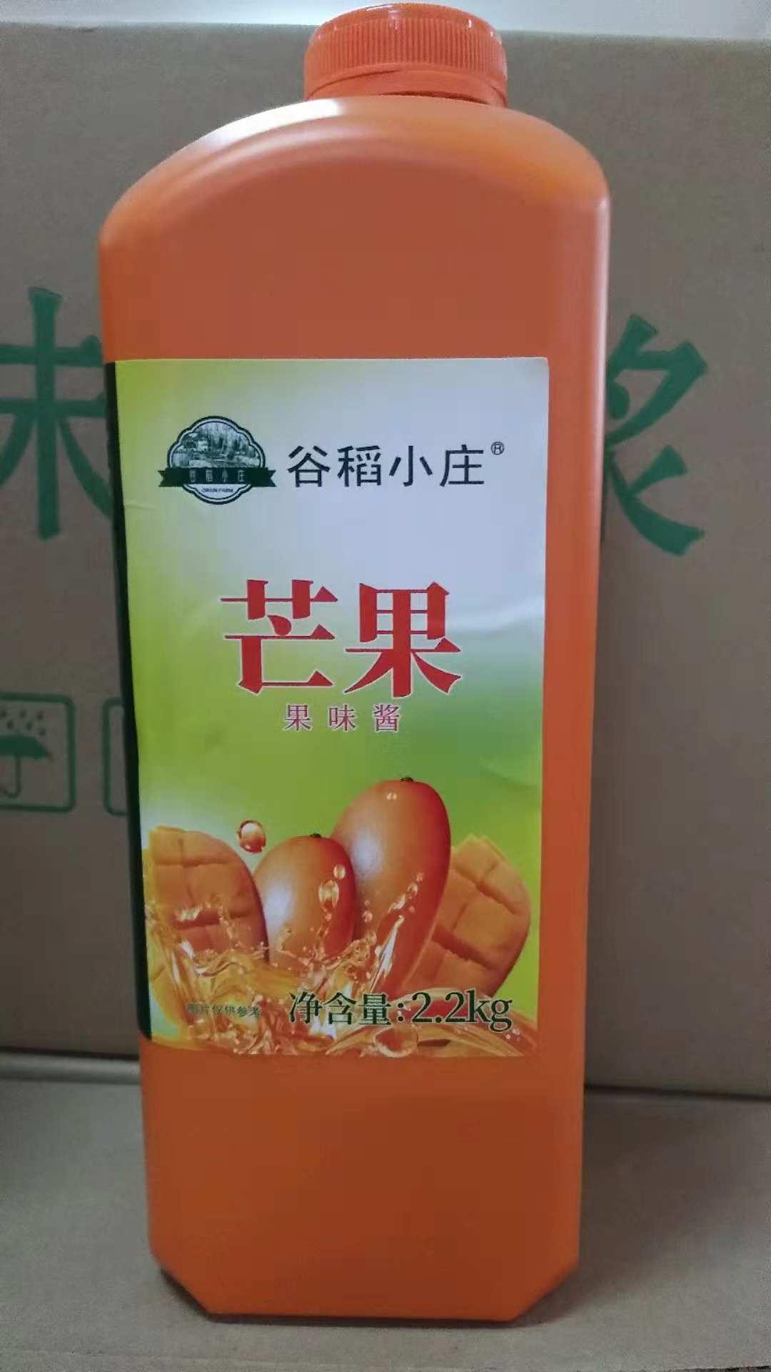 廣州潤之美濃縮果汁商用大包裝2.2KG餐飲飲品店可用