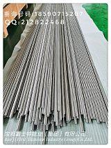 寶雞富士特鈦業(集團)有限公司常年供應鈦及鈦合金制品;