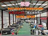 济南跃彩uv打印机背景墙打印设备创业首选;