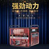 本田250A发电电焊机交直流