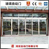 鴻發自動門廠家感應玻璃門生產批發價格;